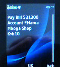 Mpesa_confirmation_small